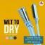 หวีไฟฟ้า Madami Wet To Dry 2in1 มาดามิ เว็ท ทู ดราย thumbnail 2