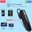 หูฟัง บลูทูธ XO-B1 Bluetooth Headset ลดเหลือ 175 บาท ปกติ 525 บาท thumbnail 6