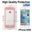 ฟิล์มกระจก iPhone 6/6s High Quality Protective Case & Glass 360° Full ราคา 80 บาท ปกติ 275 บาท thumbnail 1