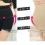 กางเกงในแบบขาสั้นเอวสูง กระชับสัดส่วน กระชับเอว พุง สะโพกและต้นขา thumbnail 2
