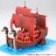 Grand Ship Collection : Nine Snake Pirate Ship thumbnail 2