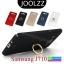 เคสมีแหวนตั้ง Samsung J7 2016 (J710) JOOLZZ ลดเหลือ 79 บาท ปกติ 270 บาท thumbnail 1