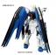 HG 1/144 Freedom Gundam (REVIVE) thumbnail 5