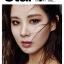 นิตยสาร At star1 2016.10 thumbnail 1