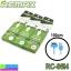 สายชาร์จ Remax Data Cable RC-06i4 for iPhone 4 ลดเหลือ 50 บาท ปกติ 190 บาท thumbnail 1