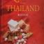 Letters from Thailand / Botan โบตั๋น / Susan Fulop Kepner thumbnail 1