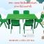 FPO-1008 โต๊ะสี่เหลี่ยมผืนผ้า thumbnail 1
