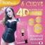 Top Slim S-curve 4D Super Lock ชุดกระชับหุ่น เก็บส่วนเกิน อก เอว สะโพก thumbnail 1