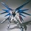 METAL BUILD Freedom Gundam thumbnail 1
