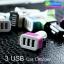 ที่ชาร์จในรถ 3 USB ราคา 69 บาท ปกติ 240 บาท thumbnail 1