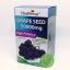 Healthway Grape Seed 50000 mg เฮลธ์เวย์ เกรป ซีด thumbnail 3
