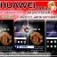 เคสHuawei P8lite(2017) แมนยู ภาพให้ความคมชัด มันวาว สีสดใส thumbnail 1