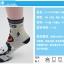 U037-19**พร้อมส่ง** (ปลีก+ส่ง) ถุงเท้า Q House แฟชั่นเด็กโต (3-6 ปี) มีกันลื่น เนื้อดี งานนำเข้า ( Made in China) thumbnail 3