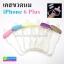 เคส iPhone 6 Plus ขวดนม ลดเหลือ 110 บาท ปกติ 275 บาท thumbnail 1