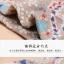 S335**พร้อมส่ง** (ปลีก+ส่ง) ถุงเท้าแฟชั่นเกาหลี ข้อยาว คละ 5 สี มี 10 คู่/แพ็ค เนื้อดี งานนำเข้า(Made in China) thumbnail 12