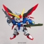 SD GUNDAM EX-STANDARD 009 Destiny Gundam thumbnail 6