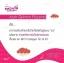 iCute Salmon Placenta SOP250+ ไอคิ้ว แซลมอน พลาเซนต้า รกปลาแซลมอน น่าเด็ก thumbnail 7