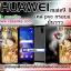 เคสHuawei mate9 lite วันพีช ภาพให้ความคมชัด มันวาว สีสดใส thumbnail 1