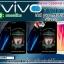 เคสลิเวอร์พูล Vivo x7plus เคสกันกระแทก ภาพให้สีคมชัด thumbnail 1