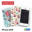 เคส iPhone 6/6s VOD'EX Royal Back Case ลดเหลือ 179 บาท ปกติ 450 บาท thumbnail 1