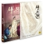 หนังเกาหลี The Royal Tailor DVD (Limited Edition) (Korea Version) thumbnail 1