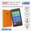 ฟิล์มกระจก Nokia X 9MC ความแข็ง 9H ลดเหลือ 49 บาท ปกติ 250 บาท thumbnail 1
