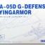 G-Defenser + Flying Armor thumbnail 1