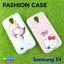 เคส Samsung S4 FASHION CASE ลายการ์ตูน ลดเหลือ 39 บาท ปกติ 200 บาท thumbnail 1