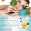 Aura Bright Super Vitamin วิตามินเร่งผิวขาว thumbnail 2