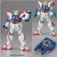 HGFC 1/144 Shinning Gundam thumbnail 3