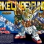 BB383 LEGEND BB STRIKE RYUBI GUNDAM thumbnail 1