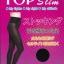 Top Slim ถุงน่องกระชับสัดส่วน ลดขาเรียวกระชับ ลดพุง เอวคอด ก้นกระชับ <<สีเนื้อ>> thumbnail 1