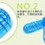 K012 **พร้อมส่ง** (ปลีก+ส่ง) รองเท้านวดสปา เพื่อสุขภาพ ปุ่มเล็ก (ใส) มี 7 สี ส่งคู่ละ 80 บ. thumbnail 11