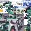 R3 Real Robot Revolution 1/100 Walker Gallia thumbnail 3