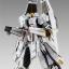 1/144 RX-93 Nu Gundoom HWS (Heavy Weapon System) thumbnail 11