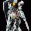 1/144 RX-93 Nu Gundoom thumbnail 9