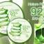Nature Republic Soothing & Moisture Aloe Vera 92% Soothing Gel 300 ml สุดยอดเจลสารพัดประโยชน์ อุดมด้วยคุณค่าจากว่านหางจระเข้ถึง 92% thumbnail 1