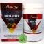 Ausway Royal Jelly 16000 mg ออสเวย์ รอแยลเจลลี่ นมผึ้ง จากออสเตเลีย thumbnail 1