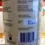 นมเพิ่มความสูง Wealthy Health Colostrum Milk Powder igG (20%) 6000 mg. ต่อ 100 กรัม thumbnail 2