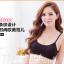 บรา3สาย 3-stripe bras บราสายไขว้ สไตล์สปอร์ตบราขนาดฟรีไซต์ 32/34/36 Candy Color thumbnail 18