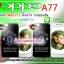 เคส oppo A77 pvc ลายแมนยู ภาพให้สีคอนแทรส สดใส ภาพคมชัด มันวาว thumbnail 1