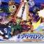 KING KERO SHIP thumbnail 1