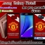 Man U Samsung Galaxy Note5 pvc case thumbnail 1
