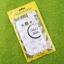 เคส Samsung Core Prim (G360) FASHION CASE ลายการ์ตูน ลดเหลือ 39 บาท ปกติ 200 บาท thumbnail 4