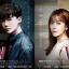 ซีรีย์เกาหลี W Director's cut แบบ Blu-Ray thumbnail 1