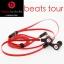 หูฟัง สมอลล์ทอล์ค Beats by dr.dre Tour ลดเหลือ 275 บาท ปกติ 700 บาท thumbnail 1