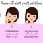 Alovivi Purevivi Cleansing Lotion ขนาด 500 ml MADE IN JAPAN thumbnail 10