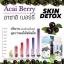 Healthway organic acai berry 500mg. thumbnail 3