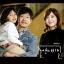 ซีรีย์The Secret of Birth O.S.T - SBS Drama thumbnail 1