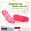 K010 **พร้อมส่ง** (ปลีก+ส่ง) รองเท้านวดสปา เพื่อสุขภาพ ปุ่มใหญ่ มี 5 สี ถอดพื้นทำความสะอาดได้ thumbnail 9